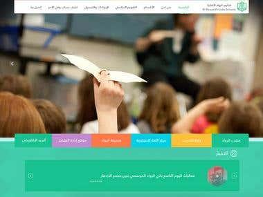 Rowad website (Flat colots)