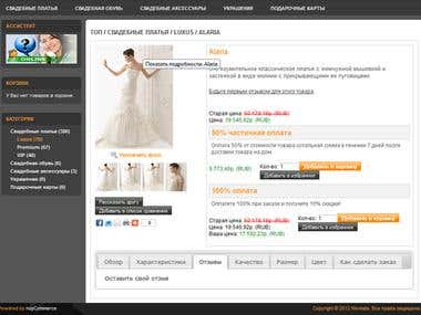 E-Commerce  - Marriage Dresses