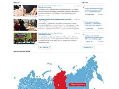 financial supervision Russian Federation
