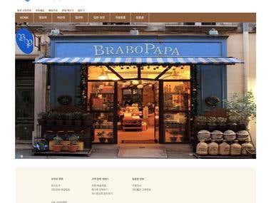 BraboPapa Working Organic
