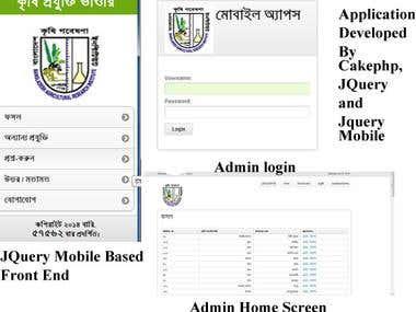 BARI Mobile web APP