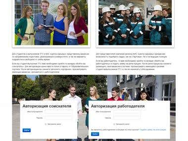 Information system «Career center»
