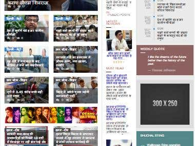 Hindi news site