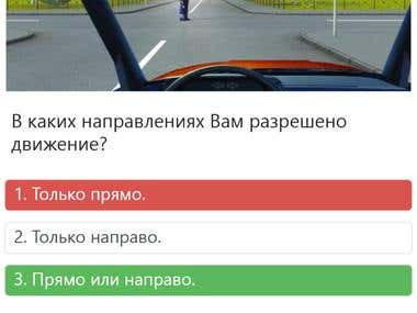 Pdd Exam Russia