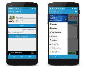 Easy Academics Android  And iPhone App