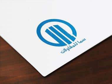 Sama Logo Design 2