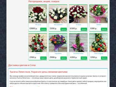 Online store for flowers delivery