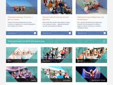 Website for yoga and fitness studio