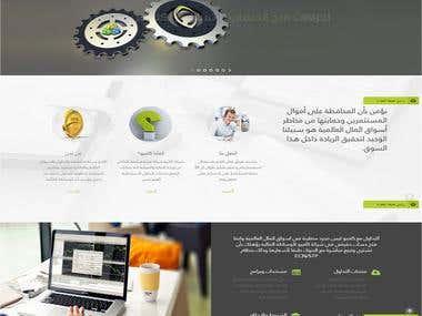 Caveo 2015 (Business Company website)