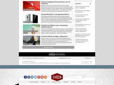 CHEZASITE.COM
