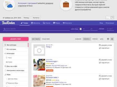 TaoRadar.com
