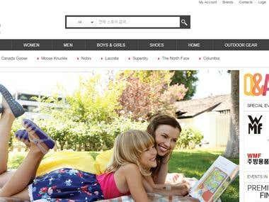 Multi domain magtento store