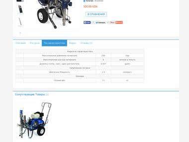 Каталог на opencart