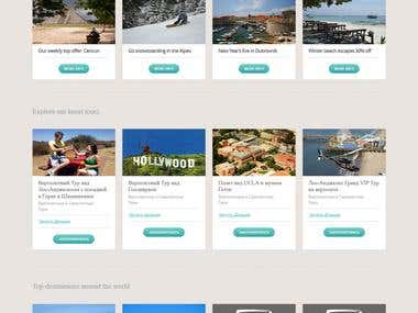 Tours Website development