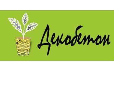 logo for russian company