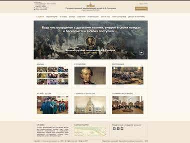 Создание портала государственного музея А. В. Суворова