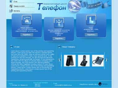 ttc-telefon.pl.ua