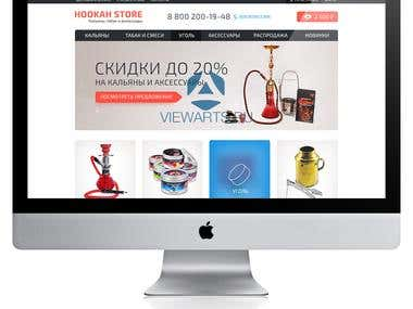 [WEB] Hookah-store