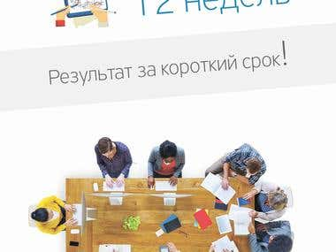 Network21