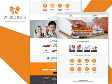 Wikibonus. Web site.