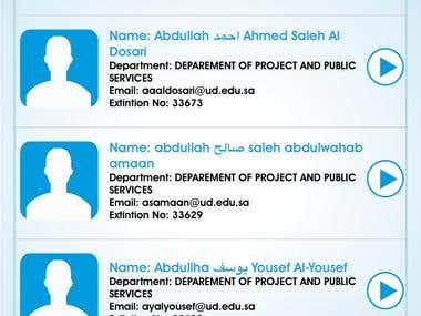 App for Dammam University