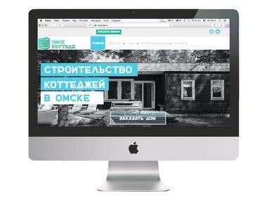 Story Omsk