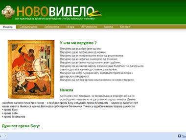 site about politics