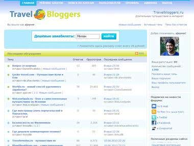 Travelbloggers.ru forum