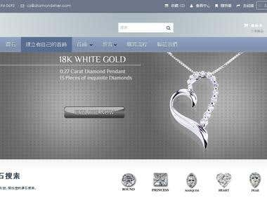http://diamond4her.com