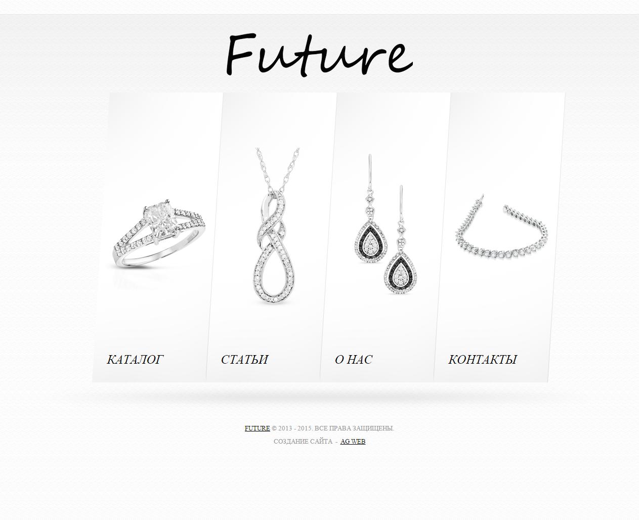 Интернет магазин http://futurex.com.ua/