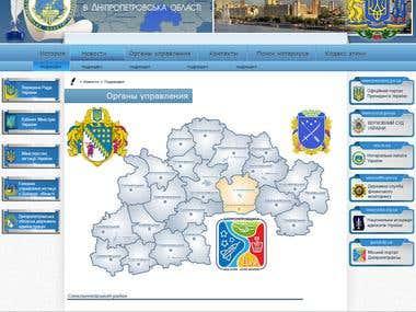 Сайт визитка для Нотариальной палаты Украины