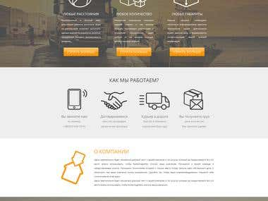 Landing Page компании по доставке грузов по всему миру