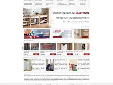 Интернет магазин теплотехники GT-Store