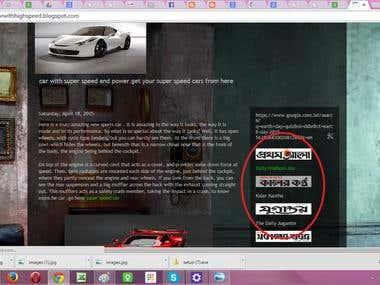 Demo of blog site create(design of blog site)