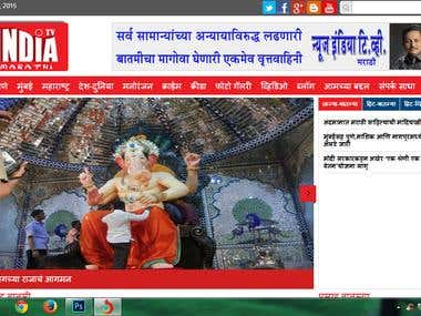 News India TV Marathi