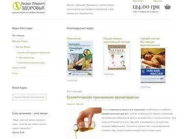 Website about massage