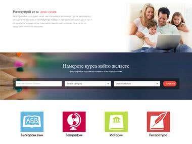 First Bulgarian Virtual School