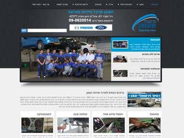 Ford & Mazda Service Center Israel