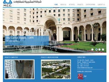 Musharabia Contracting Company