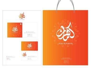 Identity / Arabic logo