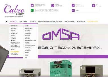 Продвижение интернет магазина колготок и белья
