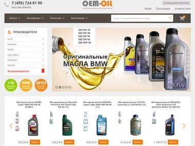 Oem-oil.ru (automobile motor oil)