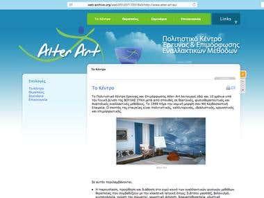 Web Design: Alter Art Center