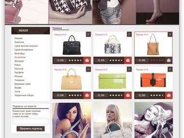 Интернет магазин сумок Gregorio.