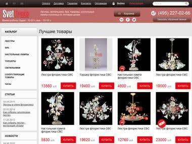 svet-trade.ru