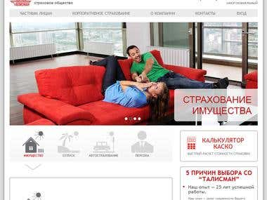 talisman-so.ru