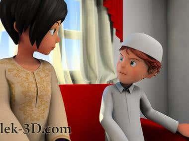 Short Film Animation