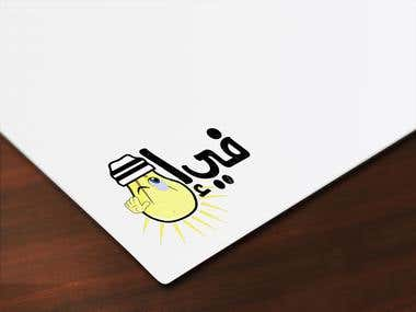 Logo design for في إن