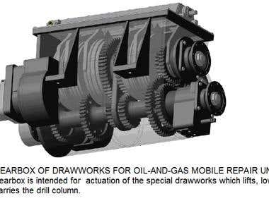 Transmission gear box for oil-and-gas industry