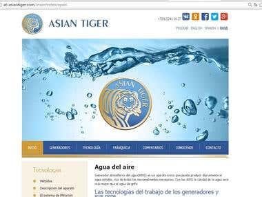 Web site translation http://at-asiantiger.com/main